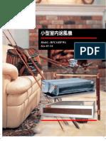 HFCA_18_pdf
