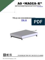 P_TV-M_1_2020