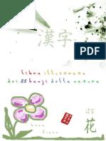 Culturagiapponese Libro 25 Kanji Natura