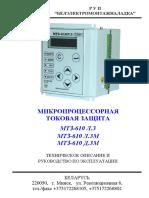 200905280933020.Rukovodstvo MTZ-610.3