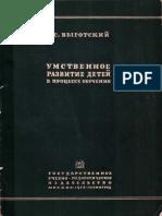 [1-Ru] Vigotski (Vários:1935) Desenvolvimento Mental Das Crianças No Processo de Instrução COM OCR