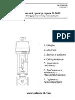 Привод Im p358 05