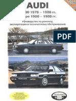 vnx.su-80-b2-90-coupe