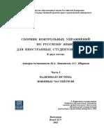 latysheva-shiryaeva