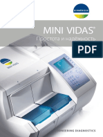 Biomerieux Booklet Mini Vidas v4