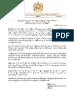 Statement regarding Khonumtha News