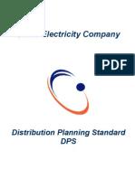 SEC Distribution Planning Standards (DPS)