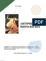Античка митологија
