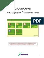 Carman Wi