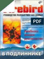 427920 Www.libfox.ru
