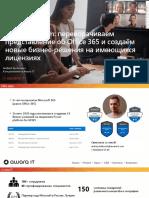 AwaraIT_M365_Solutions