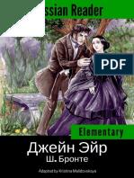Russian graded reader