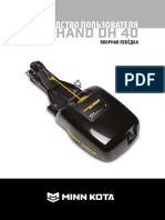 DH40 User Guide