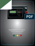 PowerWizard Technical 1.1,1.1.en.ru