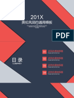 Colorful PPT template 3