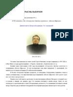 PRODUKTY_polnaia