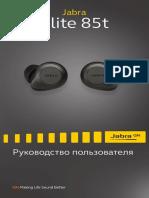 Jabra Elite 85t User Manual_RU_Russian_RevA