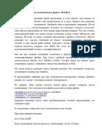 011 Создание Исполняемого Файла. Manifest