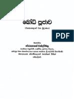 6_Bodhi_Poojawa