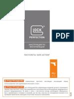 Instructions-for-use-Relaunch_G17-48_incl-40Gen5-RU_Art 51108-072020 (1)