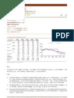 080827-中金公司-600331宏达股份08中报分析