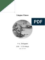 2014 Lingua e Letteratura Cinese