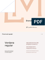 Brand Book Morozova 1_2 (1)