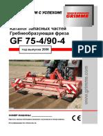 GF 75-4