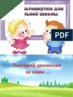 Presentation_4