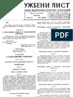 Zakon o Obligacionim Odnosima SFRJ Osnovni Tekst 1978