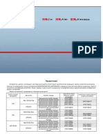 DongFeng DFM H30-H30 Cross Owner's Manual