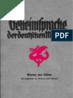 Buelow, Werner Von - Die Geheimsprache Der Deutschen Maerchen - Maerchendeutungen Durch Runen (1925)