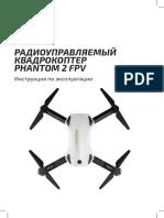 Pilotage Phantom 2 Fpv