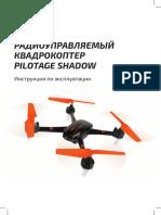 Pilotage Shadow Hd Fpv