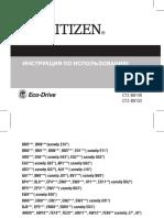 часы_citizen-eco-drive-B8140