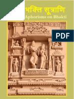 Narada Bhakti Sutra - Sanskrit text with English translation