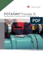 Rotalign Ultra is[001-108].en.ru
