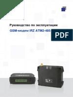 ATM2-485 UserGuide RU