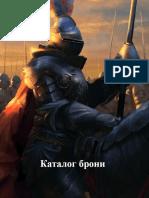 Katalog Broni