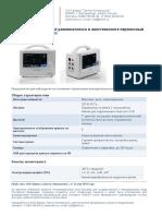 Монитор пациента МПР6-03 Т2.21