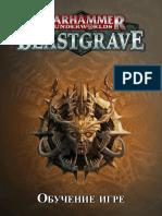 Warhammer Underworlds Beastgrave Rules