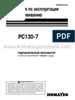 PC130-7_(YEAM200400)[OM_Rus](WM)