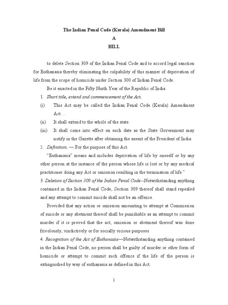 309 ipc amendment