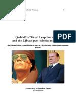 North Africa Paper