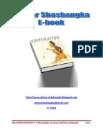 EBOOKSERATGATHOLOCO 1-4