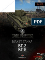 World of Tanks BT 2 Papercraft