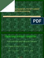 Copy (2) of 2008-1-11
