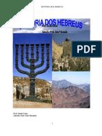 HIST. DOS HEBREUS (1)