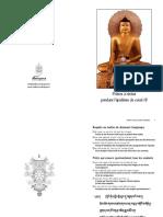 Compilation-prières-et-mantras-livret