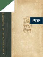 Saga o Volsungakh Academia 1934 Text